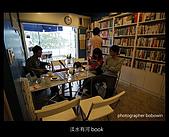 20080412_淡水有河Book聚會:DSCF0681.JPG