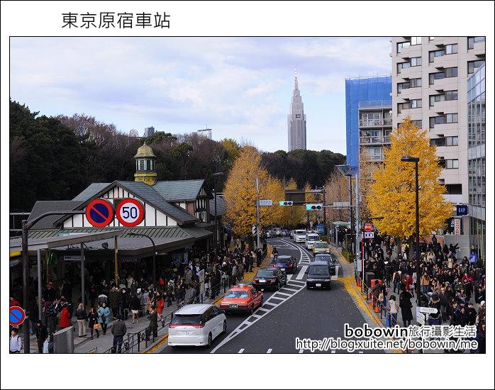 日本東京之旅 Day3 part5 東京原宿明治神宮:DSC_9936.JPG