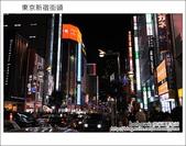 日本東京之旅 Day3 part6 新宿Shopping & 高島屋13F和幸豬排飯:DSC_0102.JPG