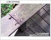 2011.05.14台灣杉森林棧道 文史館 天主堂:DSC_8338.JPG