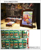 [ 日本北海道之旅 ] Day1 Part2 Tomamu 星野渡假村 --> hal buffet:DSC_7596.JPG