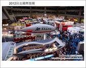 2012台北國際旅展~日本篇:DSC_2524.JPG