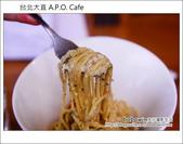 台北大直 A.P.O. Cafe:DSC_5261.JPG