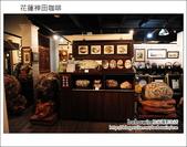 神田咖啡:DSC_1471.JPG