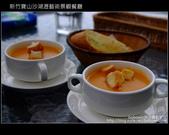 [景觀餐廳]  新竹寶山沙湖瀝藝術村:DSCF2983.JPG