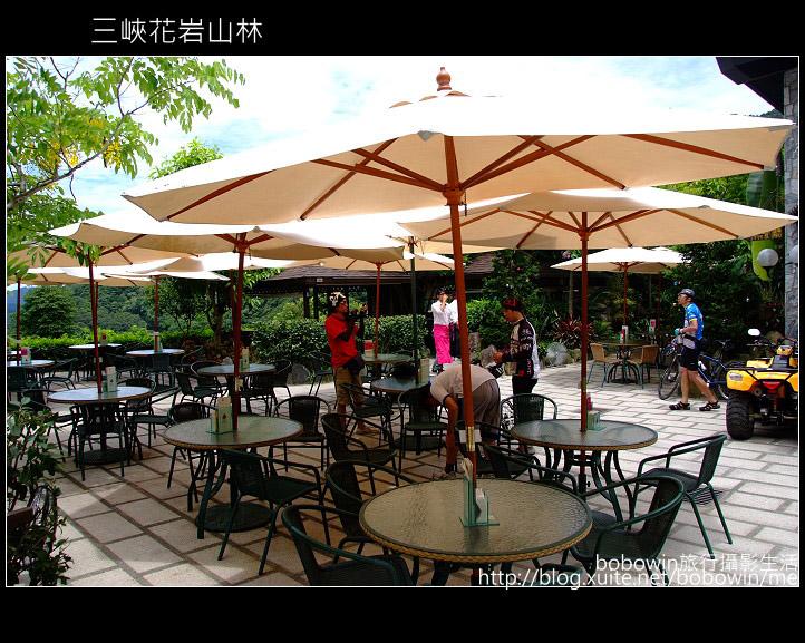 2009.07.04 三峽花岩山林:DSCF5722.JPG