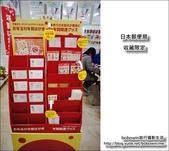 日本郵便局:DSC08527.JPG