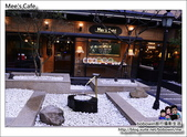 Mee's cafe:DSC_8599.JPG