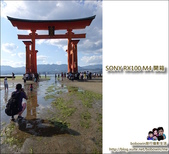 SONY RX100開箱:DSC_2_1380.JPG