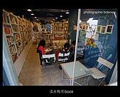 20080412_淡水有河Book聚會:DSCF0674.JPG