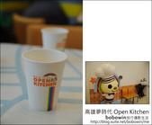 2011.08.06 高雄夢時代Open將餐廳:DSC_9789.JPG