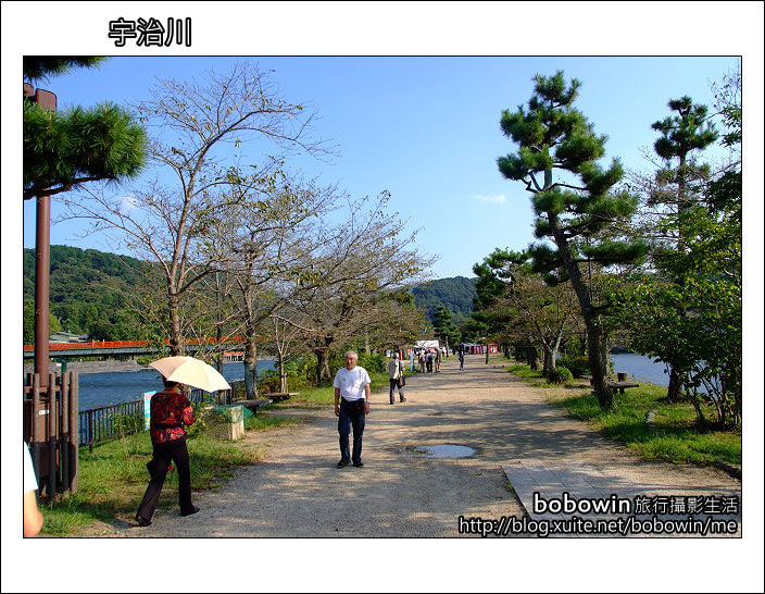 Day4 part5 宇治上神社:DSCF8996.JPG