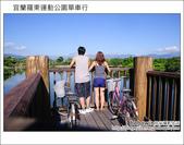 2011.08.20 羅東運動公園單車行:DSC_1614.JPG