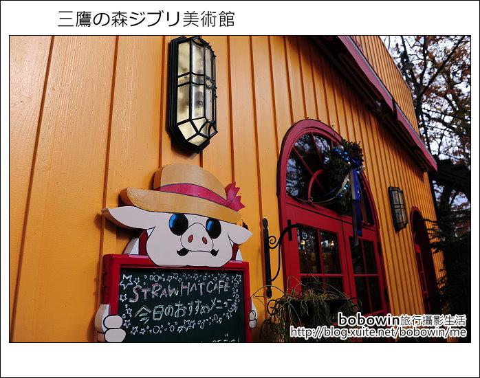 日本東京之旅 Day3 part2 三鷹の森ジブリ美術館:DSC_9781.JPG