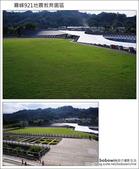 2011.12.11霧峰921地震教育園區:DSC_6433.JPG