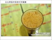 2012.03.25 台北東區祥發茶餐廳:DSC_7628.JPG