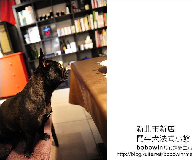 2012.04.07 新北市新店鬥牛犬法式小館:DSC_8643.JPG