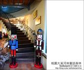 2012.08.26 桃園大溪河岸童話森林:DSC_0332.JPG