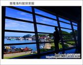 2012.09.02 基隆海科館探索館:DSC_0615.JPG