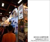 2012台北國際旅展~日本篇:DSC_2661.JPG