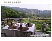 2012.11.12 台北貓空小木屋茶坊:DSC_3180.JPG