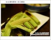 2012.11.27 台北酒肉朋友居酒屋:DSC_4312.JPG