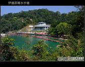南投日月潭-伊達邵親水步道&美食街:DSCF8420.JPG
