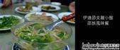 南投日月潭-伊達邵親水步道&美食街:DSCF8475.JPG