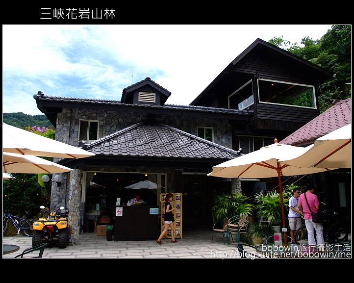 2009.07.04 三峽花岩山林:DSCF5724.JPG