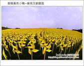 基隆黃色小鴨~擁恆文創園區:DSC_3246.JPG