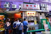 香港四天三夜Day1:DSC_6419.JPG
