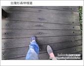 2011.05.14台灣杉森林棧道 文史館 天主堂:DSC_8342.JPG