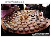 台中大甲鎮瀾宮榕樹下紅豆餅:DSC_5284.JPG