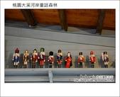 2012.08.26 桃園大溪河岸童話森林:DSC_0333.JPG