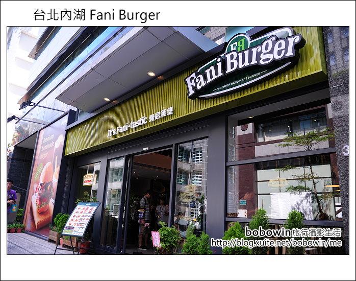 2012.09.05台北內湖 Fani Burger:DSC_5060.JPG
