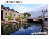 [ 日本北海道 ] Day3 Part3 北海道小樽運河 & KIRORO渡假村:DSC_9117.JPG