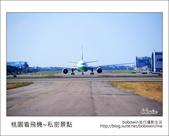 2012.10.04 桃園看飛機~私密景點:DSC_5275.JPG