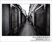 2012.11.04 台北信義區南南四村:DSC_2808.JPG