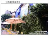 2013.01.25 台南海安路藝術街&北勢街藝術街:DSC_9135.JPG