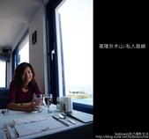 2009.10.17 基隆外木山私人島嶼:DSCF0684.JPG