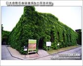 Day3 Part4 長春藤廣場&大原美術館:DSC_8282.JPG