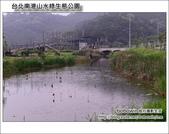 台北南港山水綠生態公園:DSC_1881.JPG