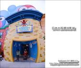 Day4 Part3 環球影城兒童遊憩區:DSC_8979.JPG