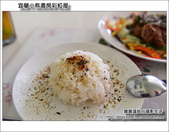蘭小熊書房彩虹屋:DSC_3634.JPG