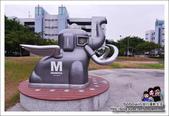 台南南科湖濱雅舍幾米公園:DSC_9000.JPG
