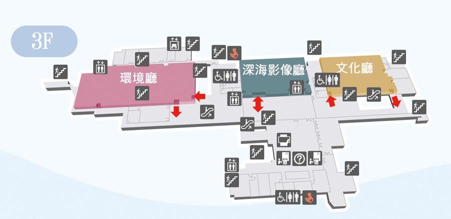 基隆海生館~適合大朋友的博物館:主題館a3f.jpg