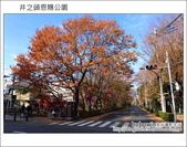 日本東京之旅 Day3 part1 井之頭恩賜公園:DSC_9690.JPG