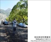 2012.01.27 木茶房餐廳、車埕老街、明潭壩頂:DSC_4620.JPG