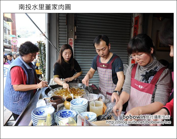 2012.01.27 南投水里董家肉圓:DSC_4705.JPG