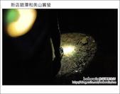 2012.04.22 新店碧潭和美山賞螢:DSC_1055.JPG